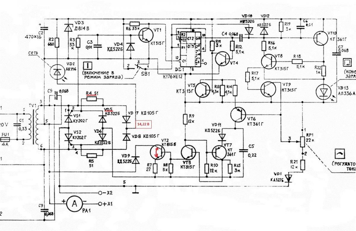 Зарядное устройство омега 14 5м инструкция