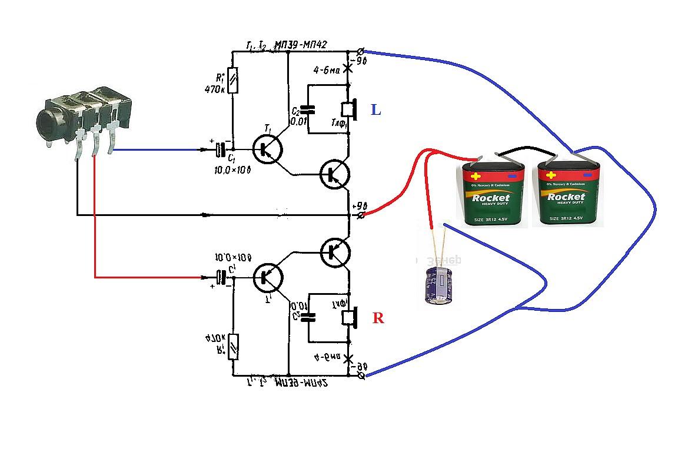 Бесперебойник как сделать зарядное устройство