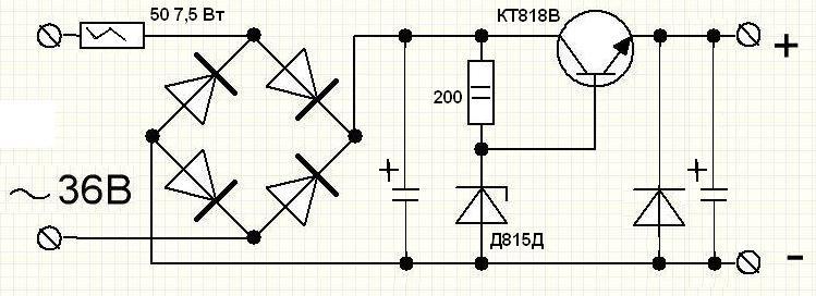 Как из 36 вольт сделать постоянный 12 вольт
