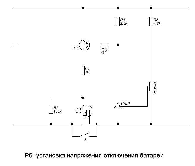 Защита от перезаряда аккумулятора схема