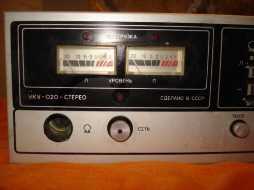 УКУ Радиотехника 020-2.jpg