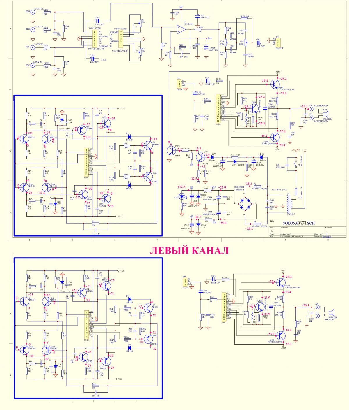 Принципиальная электрическая схема акустической системы sven 611s