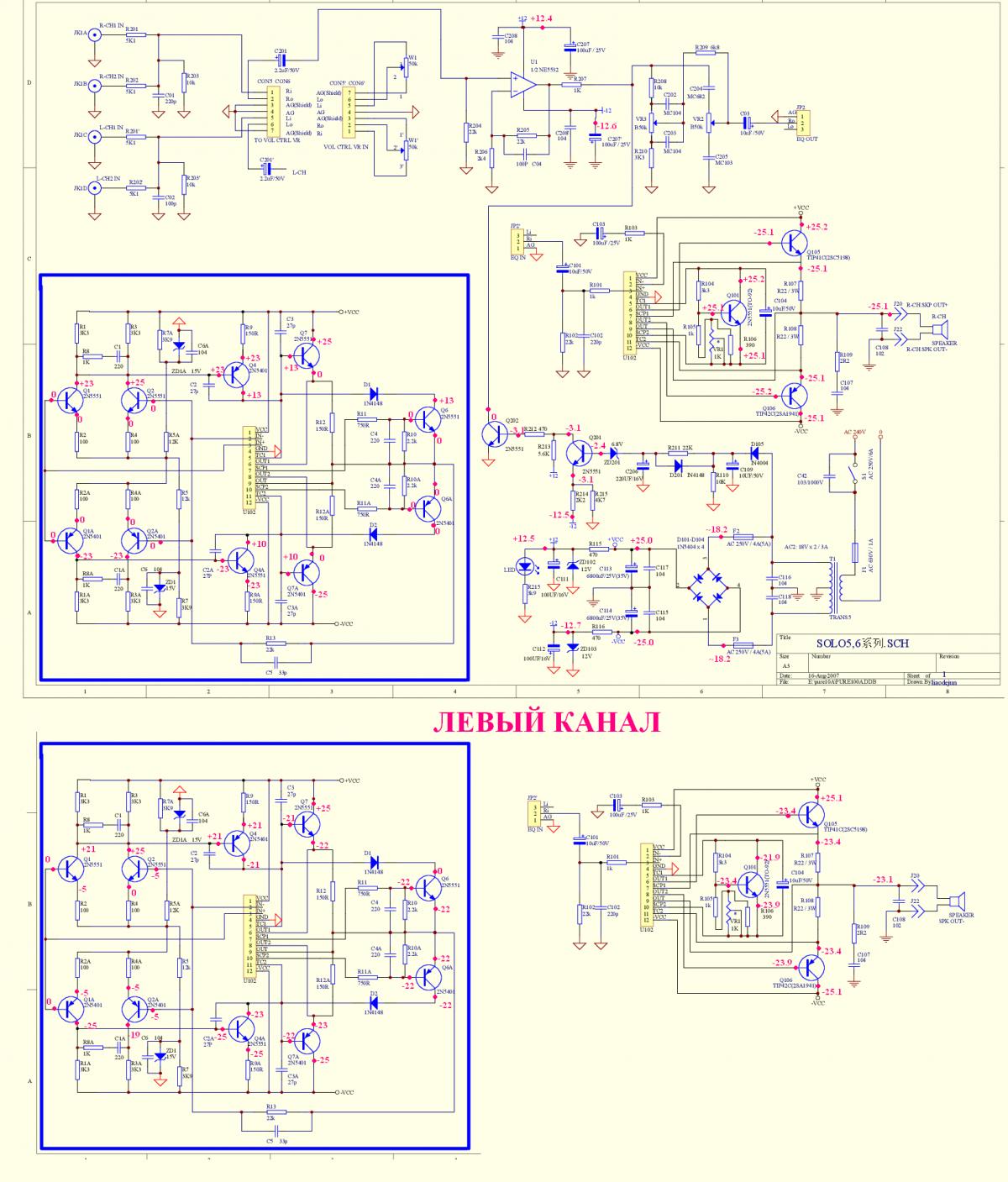 Свен мс 3000 схема электрическая