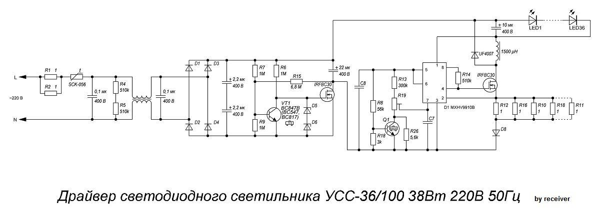 Простой драйвер для мощных светодиодов от 220в своими руками