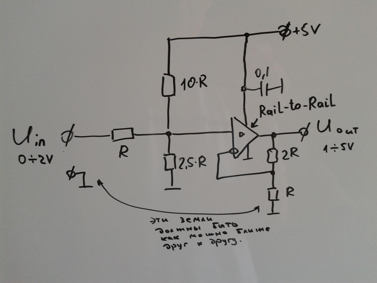 uc3843a схема включения с оптроном