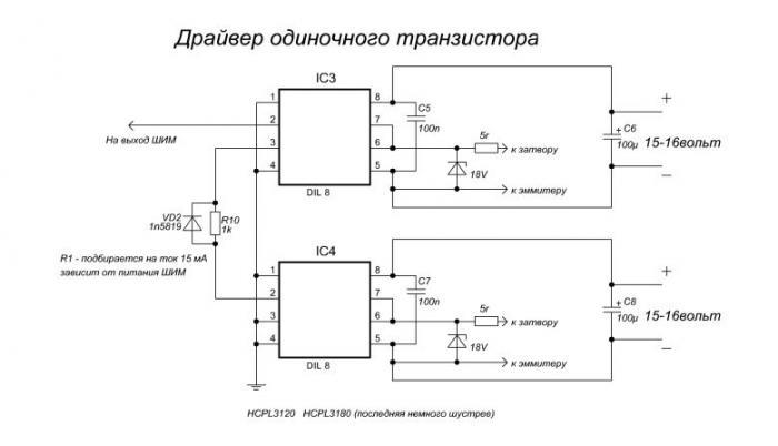 драйвер hcpl-3120 схема