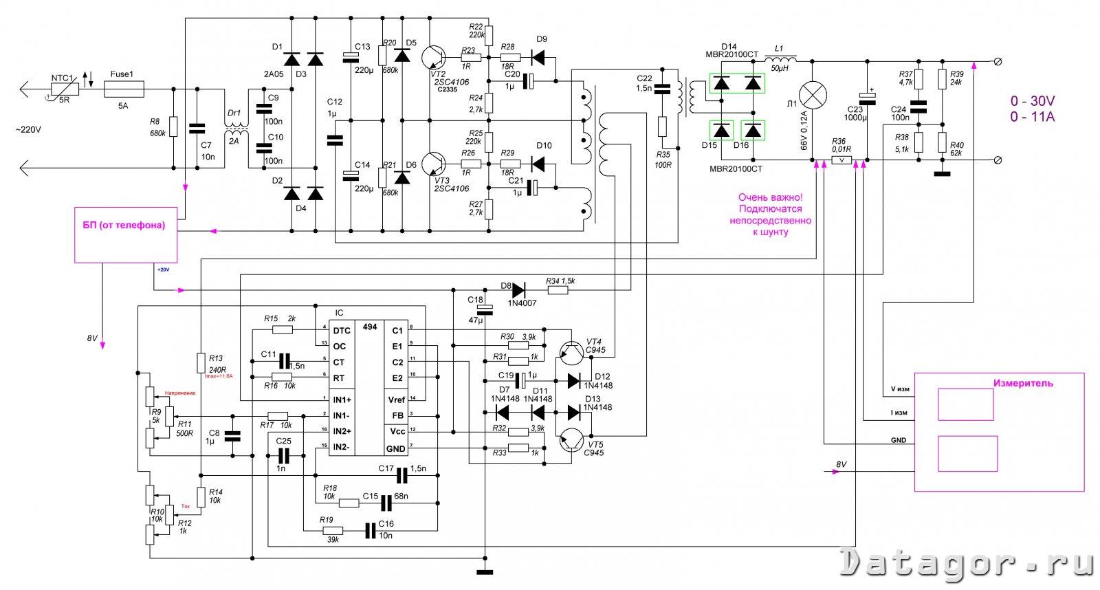 Схема блока питания радиоприемника филипс ае 2630