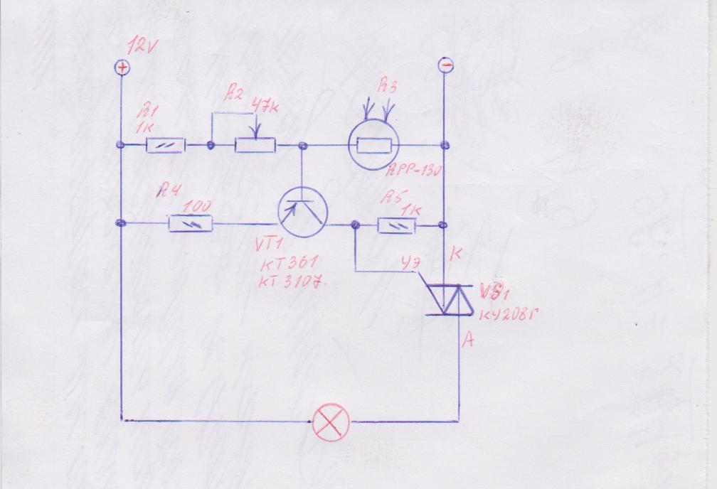 слой палитре простое фотореле на симисторе своими руками проверяем дренаж, который