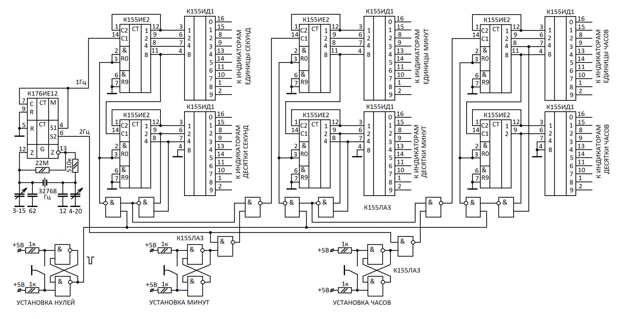 Схема часов на газоразрядных индикаторах фото 799