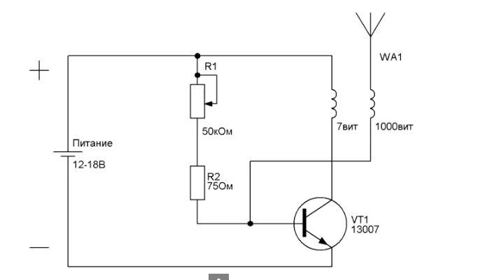 физической катушка тесла на транзисторе кт805ам самадельная служит