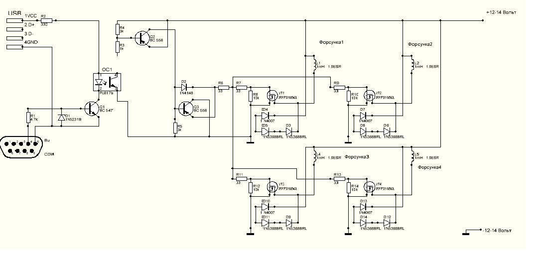 Схема стенда промывки форсунок на микроконтроллере