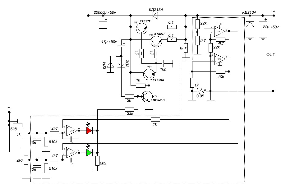 Схема лабораторного стабилизатора напряжения и тока