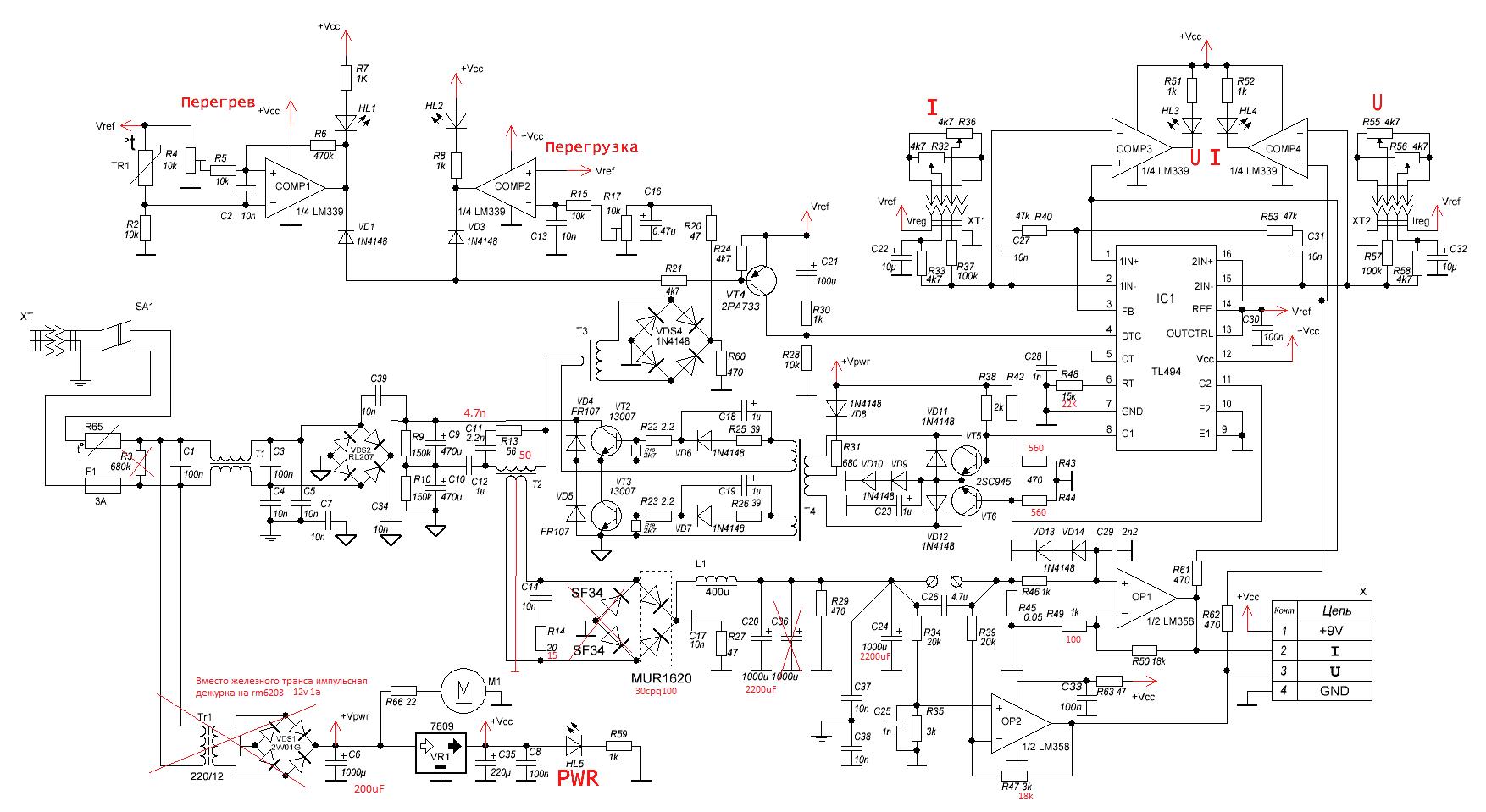 схема блока питания ip-s400t7-0