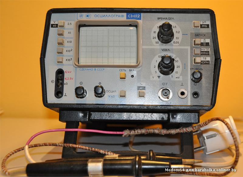 осциллограф с1-112 инструкция - фото 5