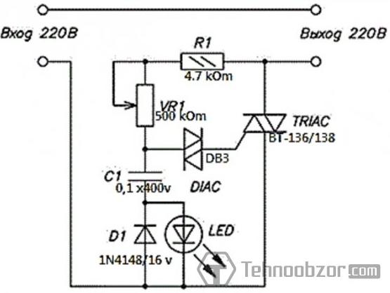 Регулятор для вентилятора 220в своими руками