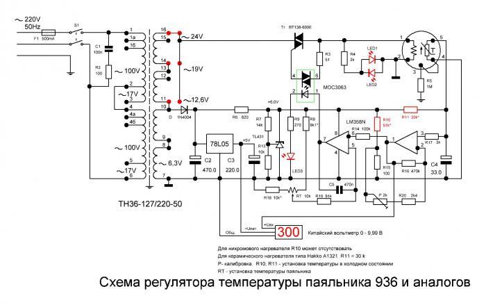 Регулятор температуры паяльного фена своими руками