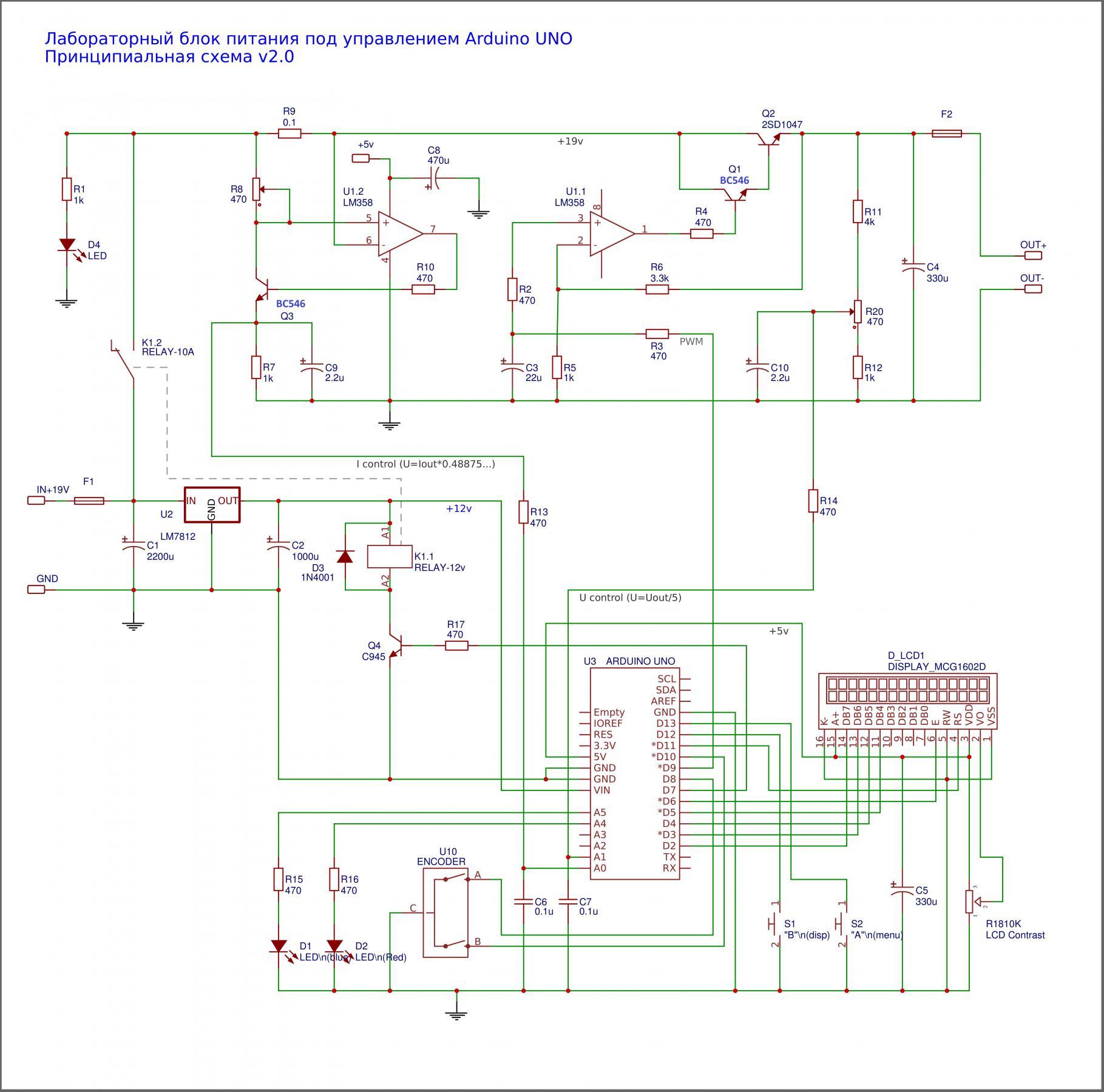 Принципиальная схема блока управления l-130