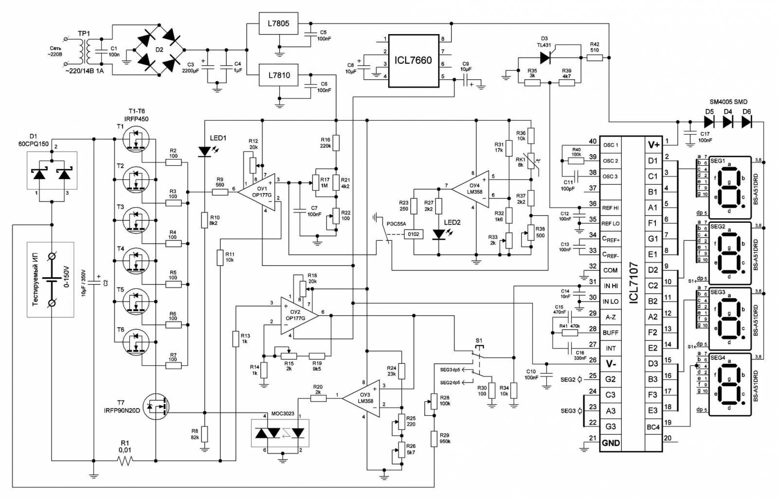 схема brahma vm42