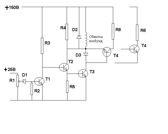 Регулятор напряжения бензогенератора схема фото 852