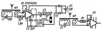 """При указанной на схеме емкости конденсатора контур будет настроен на волну радиостанции  """"Маяк """" (550 м) ."""