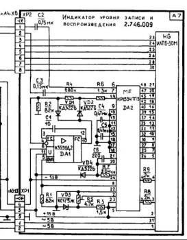 она? схемы бриг/барк. искалки. ищу RTL8201CP м/сх Ethernet интерфейс.  S-70. куплю сетевой шнур электроника-017...