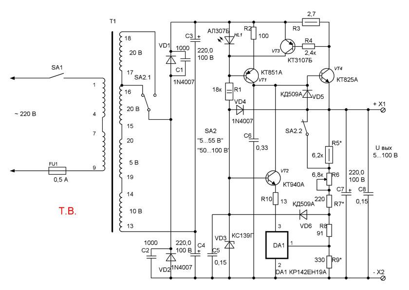 переживайте разговор радиатор охлаждения для микросхемы кр142ен5 Аризона