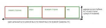 post-121106-0-80457300-1302069890_thumb.jpg