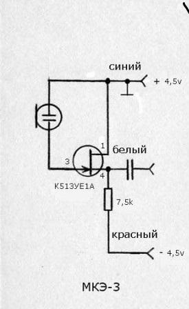 схема подключения микрофон мкэ 3 продолжать грудное вскармливание