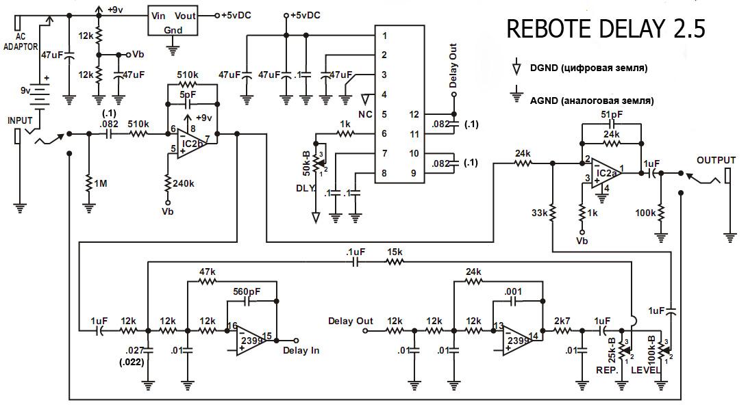 Схемы ревербератора 67