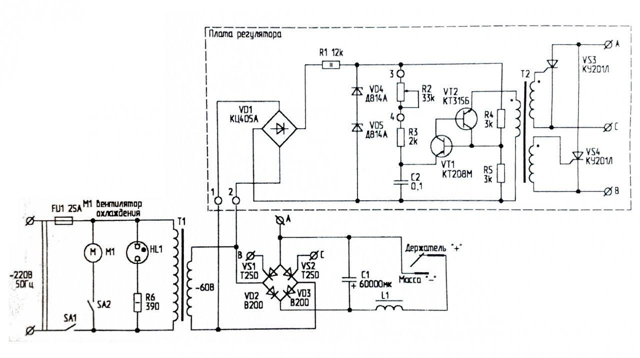 Схема транзистора к сварочному аппарату