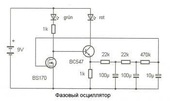 post-129764-0-08330000-1301773261_thumb.jpg