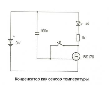 post-129764-0-51227100-1301773240_thumb.jpg