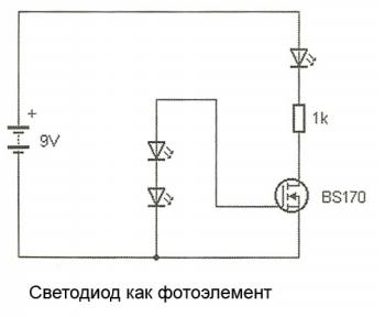 post-129764-0-91347800-1301773228_thumb.jpg