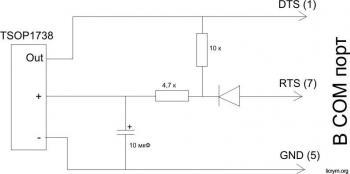 ИК приемник для компьютера (схема) .