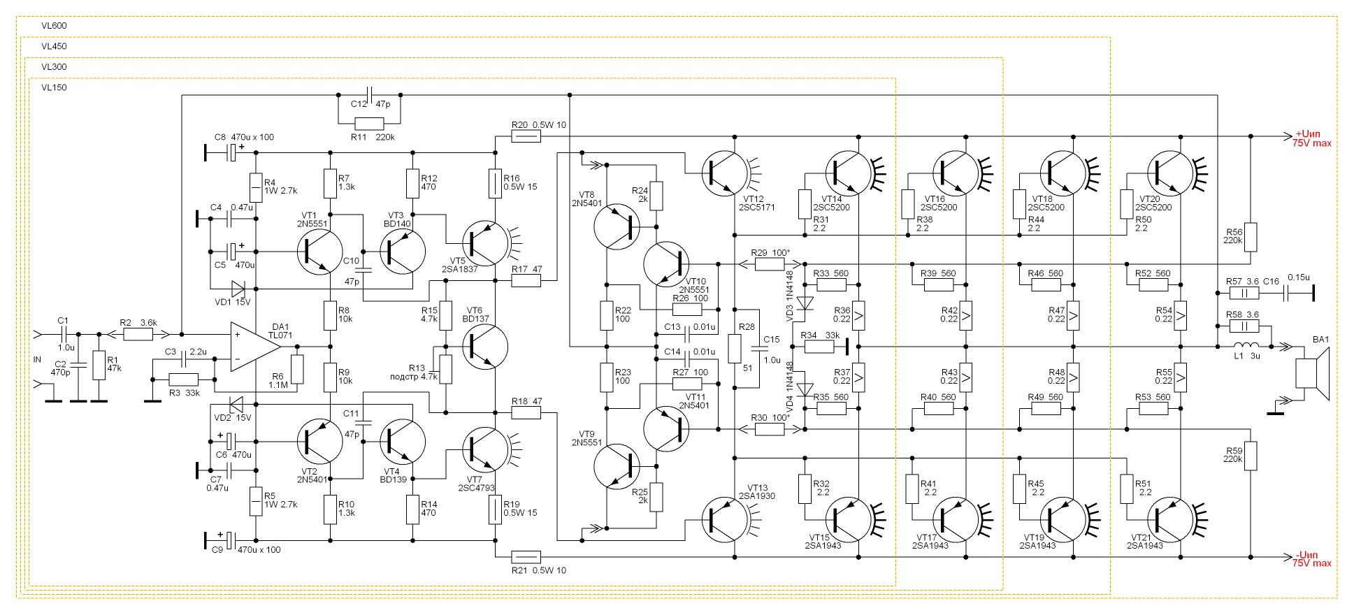 Высококачественный транзисторный усилитель своими руками 23