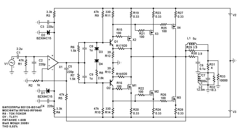 Tda8954 схема включения