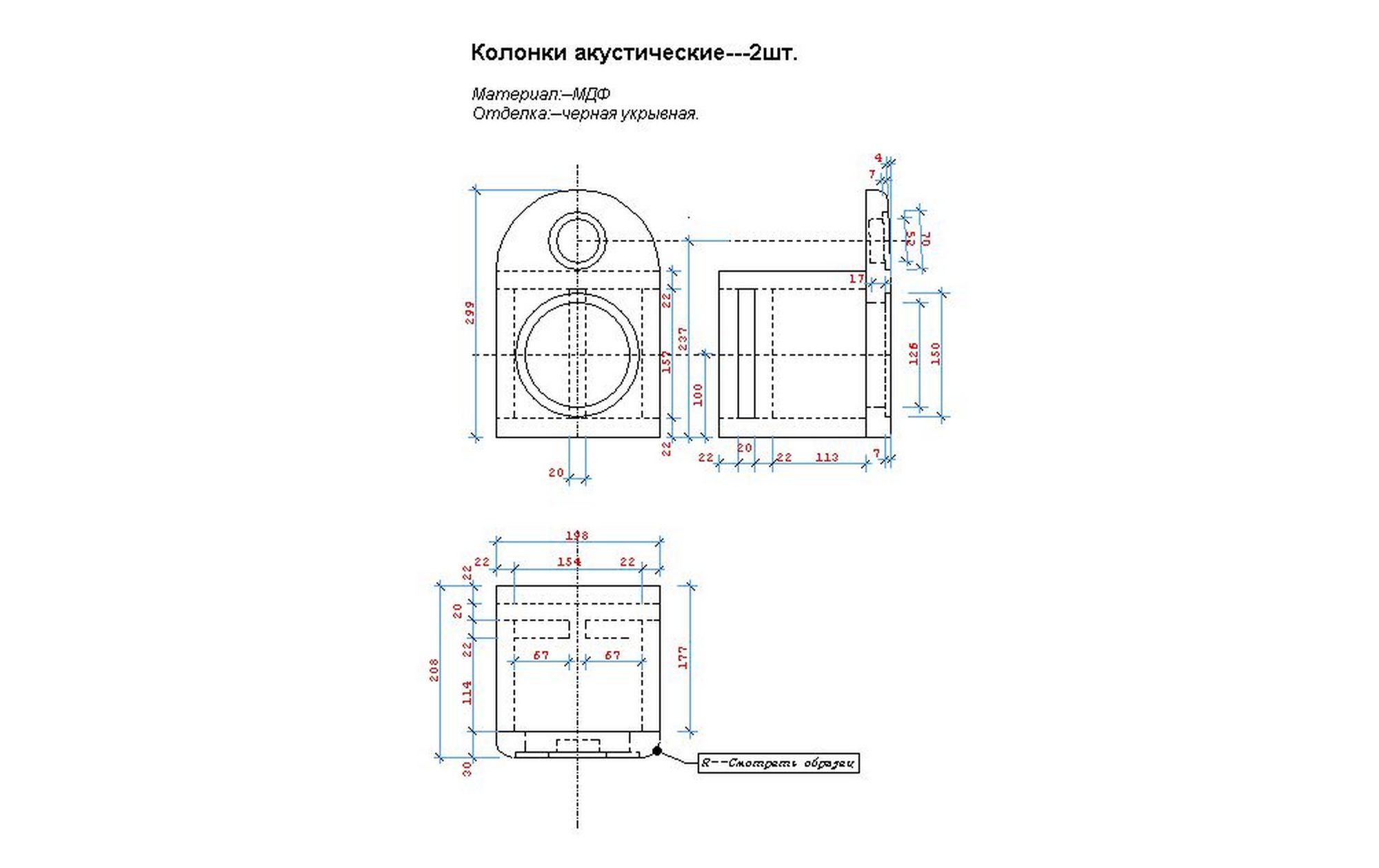 Сабвуфер с 2 динамиками схема