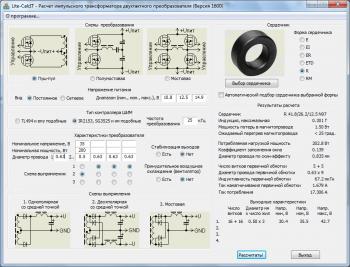 схема пуско-зарядного устройства импульс зп-02 - Excellent Opportunities.