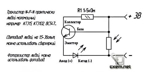 post-119447-0-60581600-1334080647_thumb.jpg