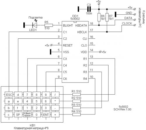 Схема usb контроллера клавиатуры
