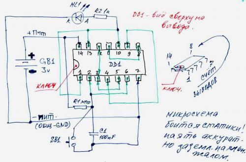 схема0011.JPG