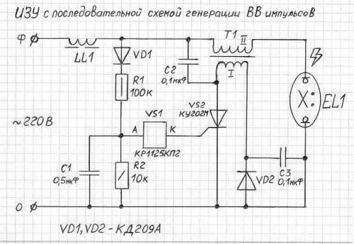 Схема Эпра Для Днат 400.