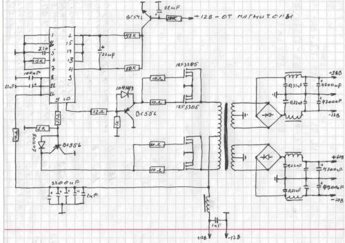 Данная схема рассчитана на суммарную нагрузку до 1КВт.  В качестве ШИМ контролера используется широко...