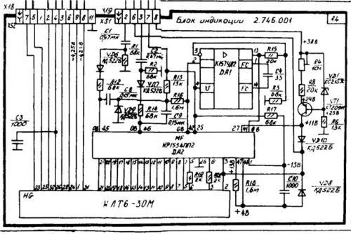 Как подключить индикатор от 'Маяк-233' ?-shema.jpg.
