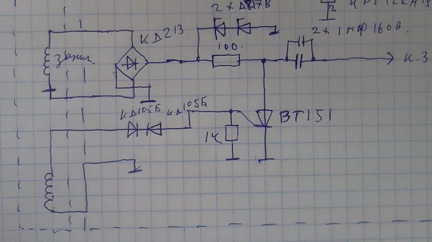 схема тока восход 3м-01