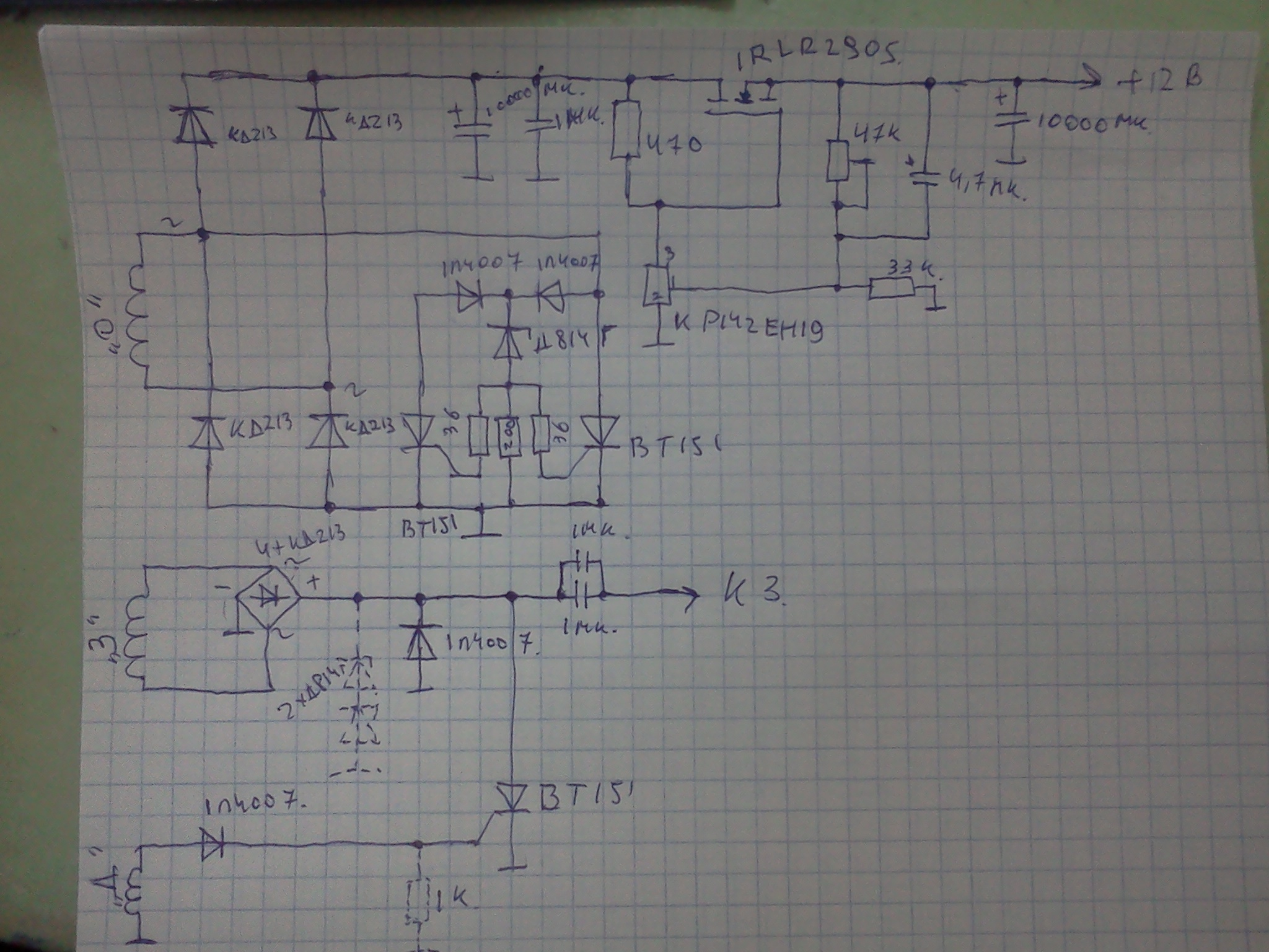 схема зажигания мотоцикла восход 3м 12 вольт