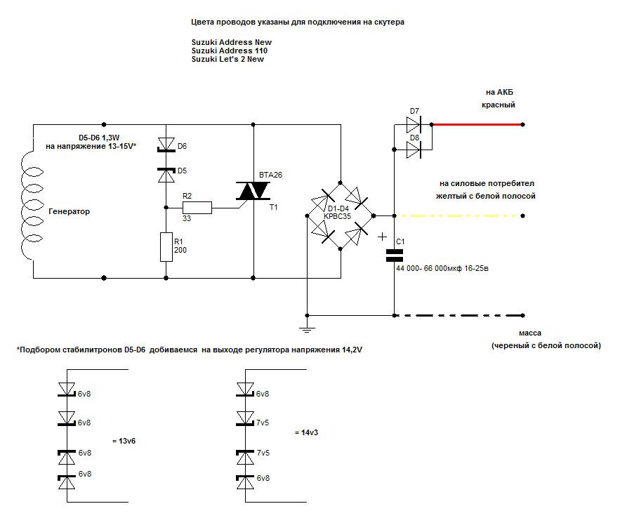 реле регулятора напряжения на лодочный мотор схема