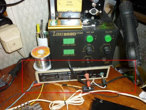 """Продам Бп От Радиостанции  """"лён """" - опубликовано в Продам-Отдам, Услуги: Продам БП от радиостанции Лён."""