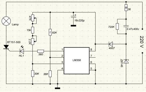 Схема терморегулятора.jpg