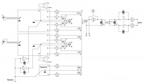 Схема соединений_ ВВС-2011.jpg